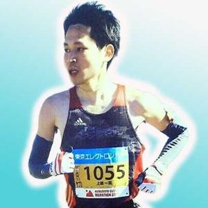 Kazuma Uehara / Running Coach