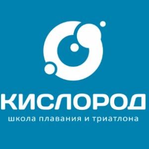 Travkin Dmitrii